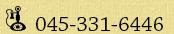 045-331-6446